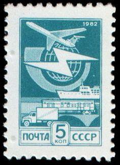 Znaczek: Airmail Transport (ZSRR) (Definitive Issue No.12) Mi:SU 5238a,Sn:SU 5112,Yt:SU 4965