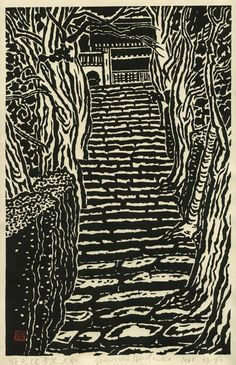 Un'ichi Hiratsuka, Japanese (1895-1997) Steps to the Jakkoin Temple, Kyoto, woodcut, 1960. Edition of 80. 17 1/4 x 11 1/8 inches. Signed in pencil. Illustrated in Smith, Modern Japanese Prints, plate 84 and in Hiratsuka: Modern Master, plate 61