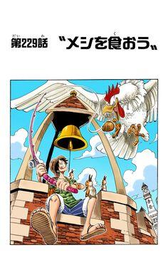 One Piece World, One Piece Images, One Piece Luffy, Manga Covers, One Piece Manga, Beautiful Moments, Manga Art, Pokemon, Artwork