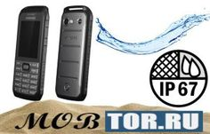 Samsung готовит еще один смартфон-внедорожник B550 Xcover 3