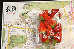 The Sweetest Strawberries in Takeo City, Saga