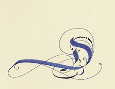 Ornamental Fraktur Calligraphy D by carmelscribe, via Flickr