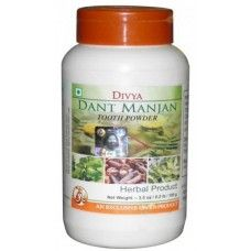 #DivyaDantManjan get fast and effective relief from #dentalproblems. Also helpful in reducing the swelling in gums.