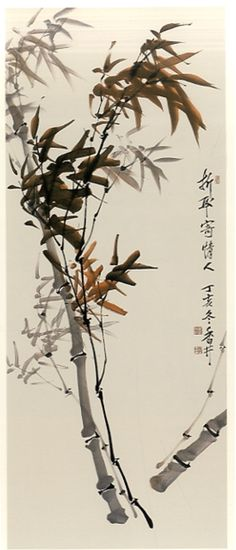 Sketch Painting, Watercolor Drawing, Japanese Drawings, Japanese Art, Japanese Painting, Chinese Painting, Chinese Brush, Oriental Pattern, Chinese Style