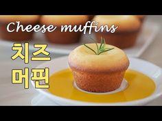 (목막힘은 NO~,♡촉촉한) 크림치즈 머핀 만들기, 크림치즈머핀 [홈베이킹], Cream Cheese muffin recipe, [쿠킹씨] Cooking see - YouTube Cheese Muffins, Banana Bread, Cheesecake, Cupcakes, Fruit, Cooking, Breakfast, Desserts, Food