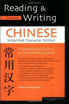 Reading & Writing Chinese: Simplified Character Edition by William McNaughton. $15.81. Publisher: Tuttle Publishing; Original edition (July 15, 2005). Edition - Original. Author: William McNaughton