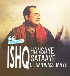 akhiyan rahat fateh ali khan mp3 download