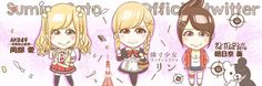 佐藤すみれ https://twitter.com/sumire_princess