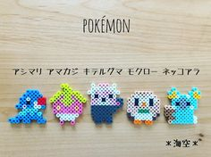 Pokemon Perler Beads, Diy Perler Beads, Perler Bead Art, Kandi Patterns, Perler Patterns, Beading Patterns, Crafts To Do, Bead Crafts, Hamma Beads Ideas