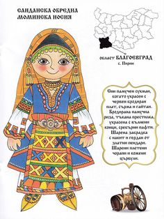 Cross Stitch Samplers, Cross Stitch Patterns, Folk Costume, Costumes, Ethno Style, Folk Embroidery, History Facts, Folklore, Traditional Outfits