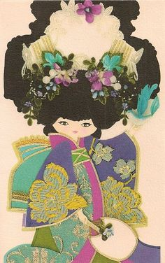 cute little vintage Geisha card by American Greetings Corp.