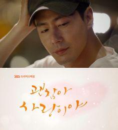 Jo In-Sung.feeling nervous beside sleeping Gong Hyo Jin It's Okay That's Love, Love K, This Is Love, Its Okay, Korean Drama Movies, Korean Actors, Korean Dramas, Sung Dong Il, Love 2014