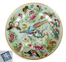 Late 19C Chinese Export Celadon Famille Rose Medallion Porcelain Plate Mk
