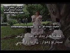 اغنية مسلسل خوان الغول باللغه العربية