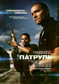 Watch End of Watch Full Movie Streaming HD