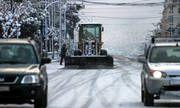 Κακοκαιρία: Ποιοι δρόμοι είναι κλειστοί - Πού χρειάζονται αλυσίδες   Καιρός: Προβλήματα σημειώνονται σε πολλές περιοχές της χώρας από την έντονη χιονόπτωση των τελευταίων ωρών ενώ νέο κύμα κακοκαιρίας θα  from ΤΕΛΕΥΤΑΙΑ ΝΕΑ - Leoforos.gr http://ift.tt/2zmBwGJ ΤΕΛΕΥΤΑΙΑ ΝΕΑ - Leoforos.gr
