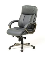 This Grey Leather Office Chair From The Ergonomic Contract Furniture  Montreal Collection Is Stylish And Comfortable