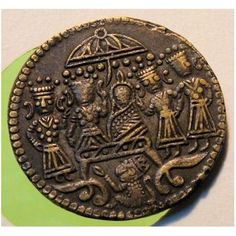Antiques International - a diverse website for religious antiques, rare coins, hindu art & buddha statues of South East Asia and medical rare books. Sell Old Coins, Coin Art, Uncirculated Coins, Coins For Sale, Hindu Art, Rare Coins, Antique Shops, Gold Coins, Postage Stamps