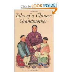 An aged Chinese grandmother tells some Chinese folk tales and legends to her grandchildren.