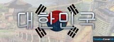 South Korea Flag Timeline Cover 850x315 Facebook Covers - Timeline Cover HD