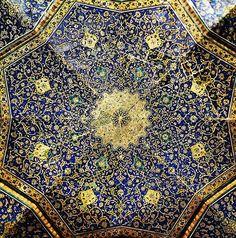Shah en Esfahan, Irán, 400 años de antigüedad