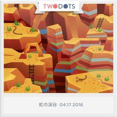 虹の渓谷のふもとでシマシマ石灰岩を見つけたよ! - playtwo.do/ts #TwoDots