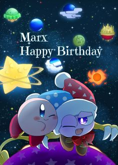 It's never too early or late to celebrate! Kirby Memes, Cat Egg, Kirby Character, Pokemon, Marx, Meta Knight, Innocent Child, Nintendo Characters, Sword Art