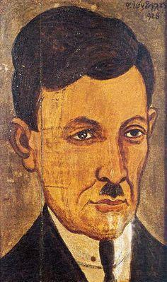 Κόντογλου Φώτης-Προσωπογραφία του του αδελφού μου Αντώνη, 1928