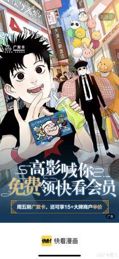 Dream Word, Bungou Stray Dogs, Idol, Manga, Anime, Manga Anime, Manga Comics, Cartoon Movies, Anime Music