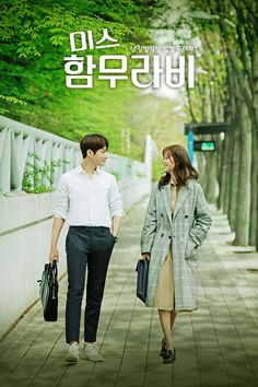 This Korean Drama is based on the screenwriter (Moon Yoo Suk)'s own novel ofthe same name, which was first serialized in 2015 on The Hankyoreh and was later published in paperback form in 2016 by Munhakdongne PublishingGroup. Korean Drama Online, Watch Korean Drama, Korean Drama Movies, Korean Actors, O Drama, Drama Fever, Drama Film, Drama Korea, Best Kdrama