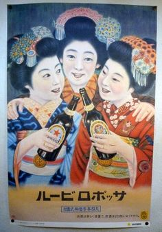 A beer ad