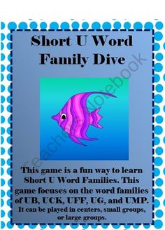 Word Family Dive - short U! from Teacher Planet on TeachersNotebook.com (18 pages)