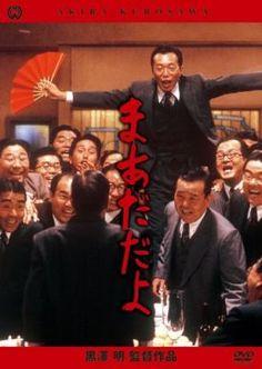 『まあだだよ』は、黒澤明監督による1993年公開の日本映画。大映が製作し、東宝の配給により公開された。 キャッチ・コピーは「今、忘れられているとても大切なものがここにある。」 スタッフ 監督・脚本・編集:黒澤明 原作:内田百閒 製作:山本洋、入江洋三 ゼネラルプロデューサー:徳間康快、小暮剛平 プロデューサー:黒澤久雄 アソシエイトプロデューサー:飯泉征吉 撮影:斎藤孝雄、上田正治 音楽:池辺晋一郎 衣装:黒澤和子 キャスト 内田百閒:松村達雄 奥さん:香川京子 高山:井川比佐志 甘木:所ジョージ Cinema, Japanese, Music, Movies, Musica, Musik, Japanese Language, Films, Muziek