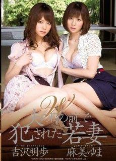 6V迅雷高清电影下载_最新地址
