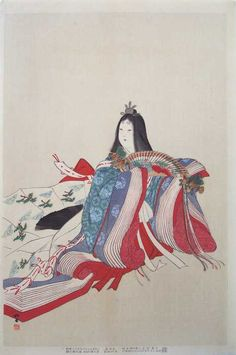 For the largest collection of century Japanese woodblock prints and East Asian contemporary art, including Empress by Shodo, visit Ronin Gallery in NYC today! Japanese Art Modern, Japanese Prints, Japanese Kimono, Heian Era, Japanese Photography, Japanese Painting, Affordable Art, Woodblock Print, Asian Art