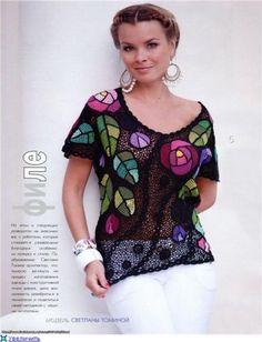 Zhurnal MOD Fashion Magazine 548 Russian knit and crochet patterns Crochet Shawl Diagram, Freeform Crochet, Irish Crochet, Knit Crochet, Zhurnal Mod, Fancy Tops, Crochet Stitches Patterns, Mod Fashion, Irish Lace