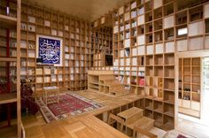 Image result for shelf from floor to roof