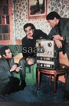 حليم و عمر و بليغ