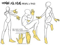 Hand Drawing Reference, Human Reference, Drawing Reference Poses, Anatomy Reference, Drawing Poses, Drawing Tips, Anatomy Sketches, Anatomy Drawing, Anatomy Art