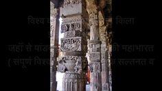 संपूर्ण स्वतंत्र भारत (महाभारत) के अंतिम चक्रवर्ती सम्राट महाराजा अनंगप...