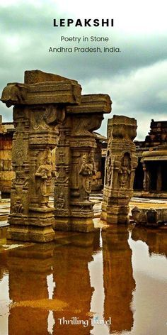 A guide to the ancient temple of Lepakshi, a short drive from Bangalore. Discove… A guide to the ancient temple of Lepakshi, a short drive from Bangalore. Discover one of the largest monolithic Nandi along the way to the Lepakshi temple. Pin: 500 x 1000 India Travel Guide, Asia Travel, Arizona Travel, Vietnam Travel, Places To Travel, Travel Destinations, Places To Visit, Bhutan, India Asia