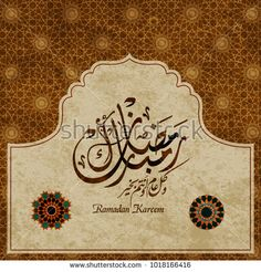 Ramadan Kareem greeting background Islamic vector design. Arabic calligraphy means ''Ramadan Mubarak ''
