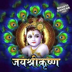 Krishna Hindu, Bal Krishna, Krishna Leela, Radha Krishna Love Quotes, Jai Shree Krishna, Radha Krishna Images, Krishna Photos, Radhe Krishna, Mahakal Shiva