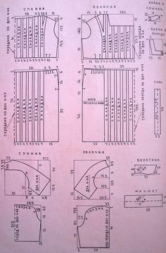 dress and raglan jacket (pattern). Vintage Dress Patterns, Pattern Drafting, Jacket Pattern, Little Dresses, Pattern Making, Pattern Fashion, Vintage Inspired, Pattern Design, Sewing Projects