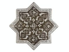 Persia, Kashan, c. 1261 - 1263