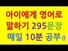 웃긴, 재미있는 코미디 미드로 자막보며 영어 공부하기 - 영어회화비디오 01 - YouTube