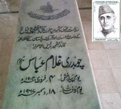 A prominent Kashmiri leader, Chaudhry Ghulam Abbas was among the first few Kashmiri leaders who raised the voice for Kashmir's affiliation with Pakistan. He along with Sardar Ibrahim fought for Kashmir's cause internationally including the United Nations. He was a close associate of Quaid-e-Azam and remained loyal to Pakistan till his death in 1964 at the age of 63 years. He was imprisoned for championing the cause of Kashmir's affiliation with Pakistan and was set free in 1948.