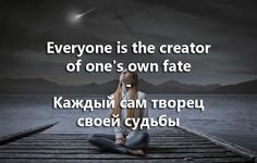 Everyone underwent something that changed him. English Vocabulary Words, English Phrases, Learn English Words, English Quotes, Wise Quotes, Motivational Quotes, Inspirational Quotes, Qoutes, English Thoughts
