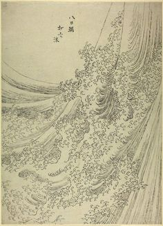 The Resounding Sea: Etching: Thomas Moran     One area of drawing I have had to…
