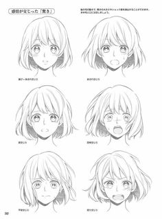 new ideas for drawing faces manga tutorial Manga Drawing Tutorials, Manga Tutorial, Drawing Tips, Drawing Ideas, Anime Face Drawing, Drawing Faces, Ball Drawing, Hair Reference, Art Reference Poses